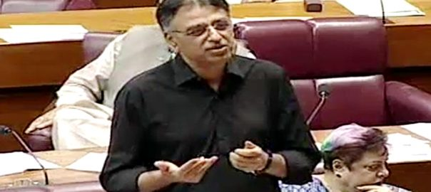 incompetent PPP PTI Asad Umar Pakistan tehreek-e-Insaf Former finance minister financ eminister Pakistan Peoples party Pakistan Tehreek-e-Insaf inept economy economic crisis