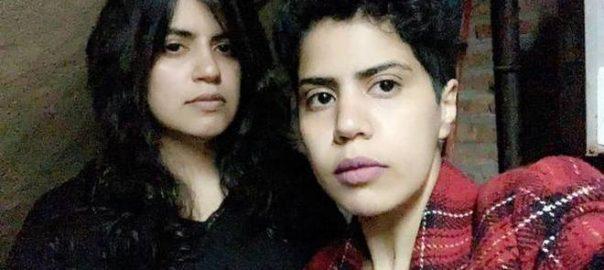 FUgitive Saudi asylum georgia