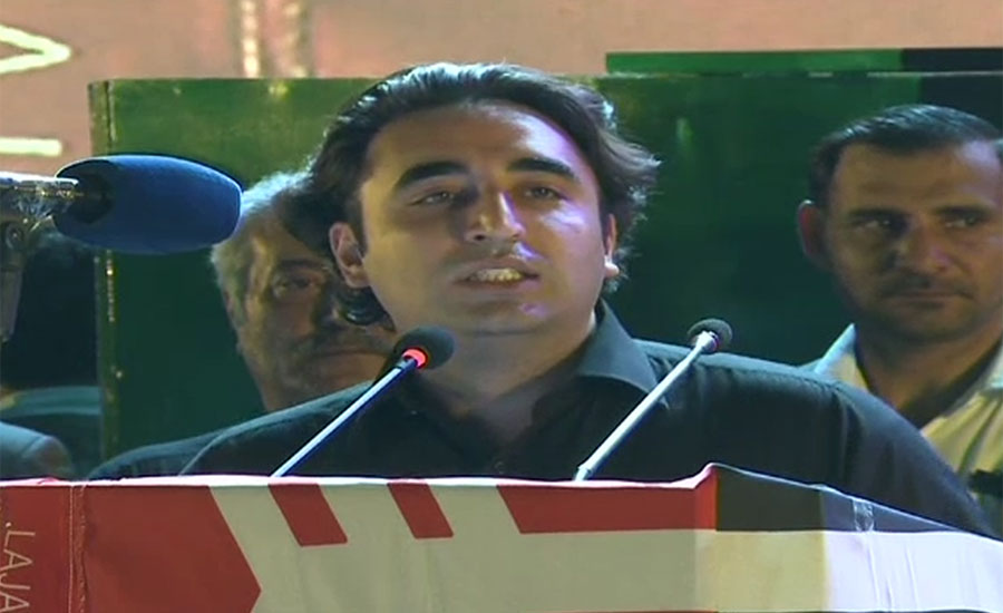 Will kick out govt if attempt made to make country One Unit: Bilawal