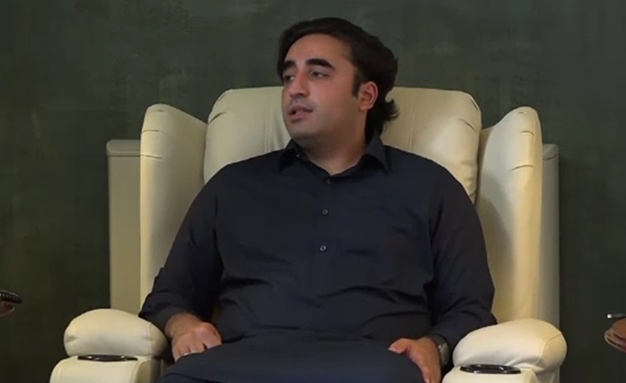 Bilawal Bhutto asks party leaders to expose PTI's corruption everywhere