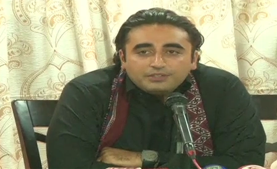 NAB re-summons Bilawal Bhutto in Park Lane case on May 17