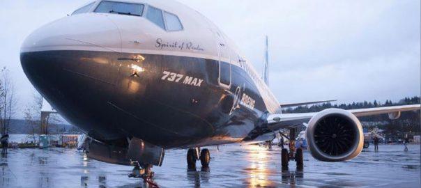 boeing 737 max certification dennis muilenburg us federal aviation administration