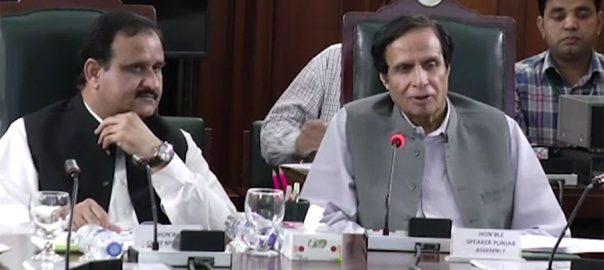 speaker punjab assembly chaudhary pervaiez elahi chief minister usman buzdar