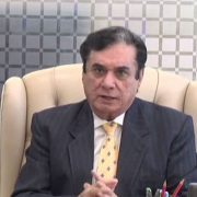 hike NAB NAtional Accountability Bureau Justice Javed Iqbal drug prices medicines prices NAB chairman common peopleNAB reference NAB reference National Accountability Bureau fake accounts case six reference executive board