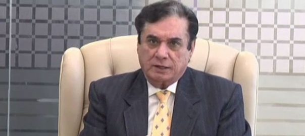 NAB NAB chariman corruption reference criminals imdadullah Bosal Nasir Bosalhike NAB NAtional Accountability Bureau Justice Javed Iqbal drug prices medicines prices NAB chairman common peopleNAB reference NAB reference National Accountability Bureau fake accounts case six reference executive board