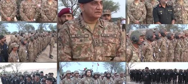 Armed, forces, ensure, defence, homeland, bravery, COAS