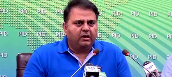 allow, crime, become, shield, politics, Fawad Ch