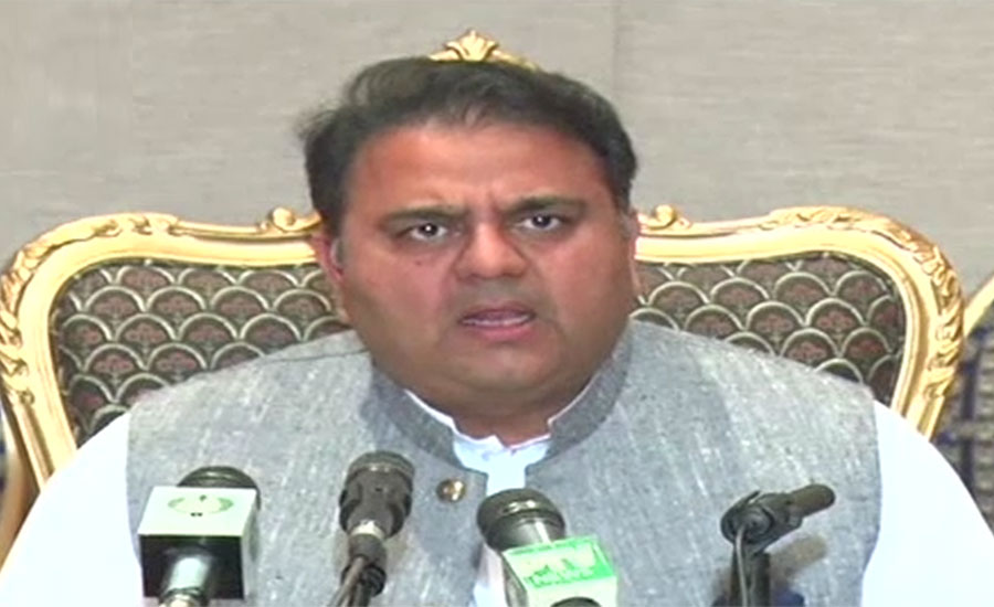 Ten year calendar to avoid hefty expenses, conflicts: Fawad Chaudhry