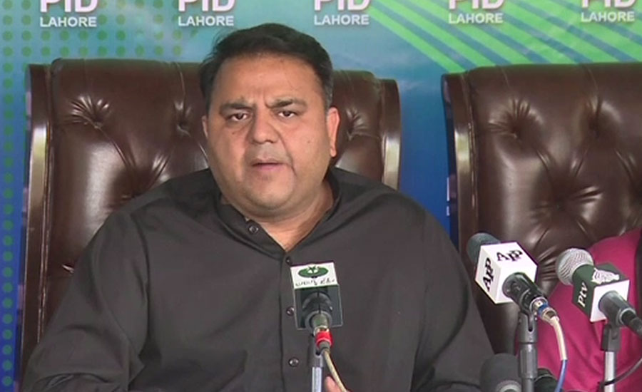 Committee set-up to decide 10-year calendar: Fawad