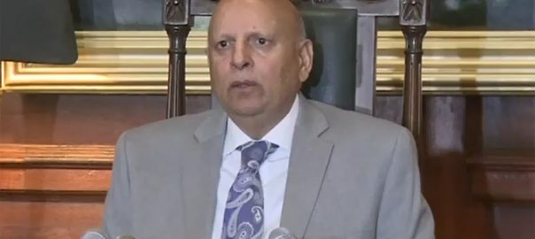 Governor, Ch Sarwar, never, loved, designations