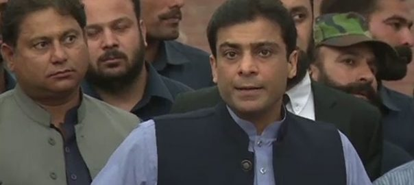 lectures hamza shehbaz opposition leader in punjab Assembly opposition leader money laundering jahangir tareen tareen doomsday judgement day accountability shehbaz sharif