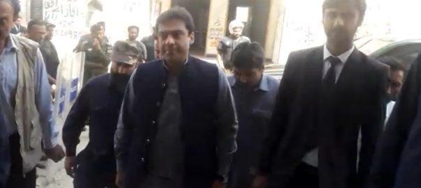Ramazan Sugar Mills Ashiyana Iqbal court hamza shehbaz PML-N Pakistan Muslim League-N Ramazan Sugar mills