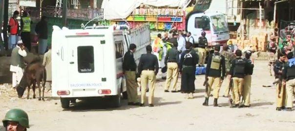 Hazarganji blast Quetta Hazara community body parts suicide bomber DNA geo-fencing