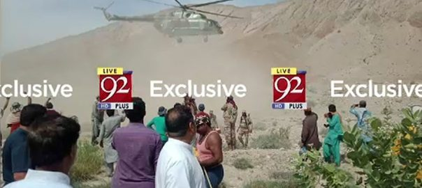 Hindu yatrees Pakistan Army PMDA Balochistan Chief Minister trapped stranded rescued helicopters