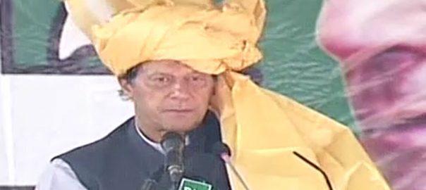 Sahiba Bilawal BHutto Pm irman Khan Pakistan Peoples party bilawal bhutto sahiba jui-f fazlur rehman PTI PPP PMl-N Zardari nawaz sharif