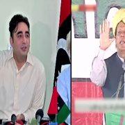 social media Bilawal Bhutto Priem Minister Imran Khan Imran Khan Bilawal bhutto storm storm of criticism in social media PPP PTI Priem Minister Imran khan