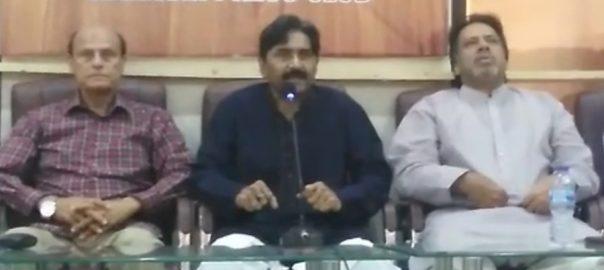 Javed, Miandad, lambasts, PM, 'change', domestic, cricket, structure