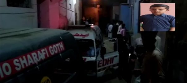 crossfire karachi sajjad police Sher Zaman nimra medical student