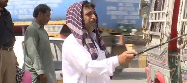 karachi weather mercury heatwave