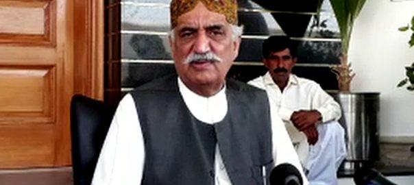 Constitution Khursheed Shah Presidential system Pm Imran Khan inflation dissolve PPP leader