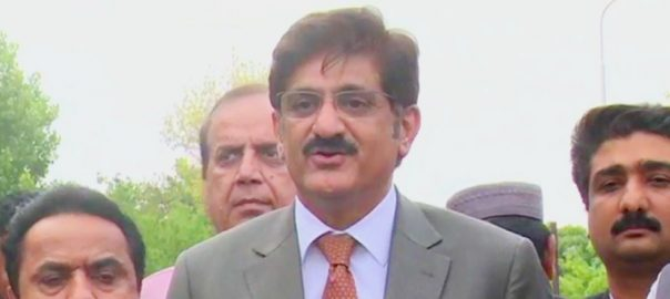 JIT report SIndh Chief minister Murad ALi shah PPP Rawalpindi NAB national accaountability Bureau PPP leader fake accounts case benami account delibrately