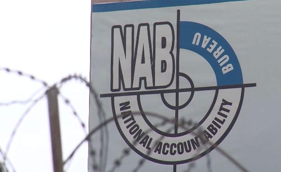 Fake accounts case: NAB arrests Park Lane's accountant