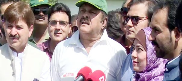 Haque naeemul haque PTI PPP asif ali zardari hamza shehbaz LHC shehbaz SHarif NAB National Accountability Bureau