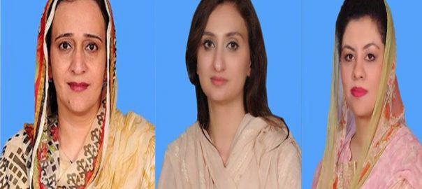 Disqualification PTI MNAs female PTI MNAs Tashfeen Safdar Kanwal Showzeb Malayka Bukhar