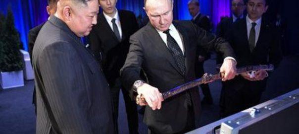 putin north korea us donald trump kim