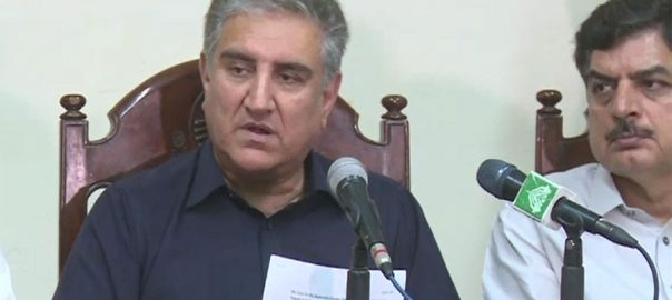 fm qureshi india pulwama attack april united nations security council kashmir