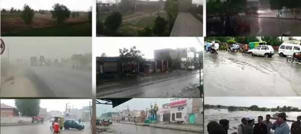 31, killed, 50, injured, rain, wreak, havoc, across, country