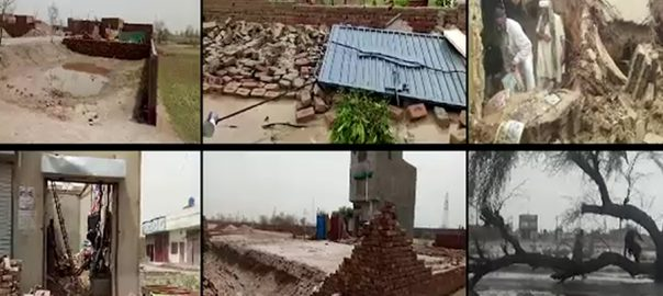 Three, girls, die, roof, collapse, incidents, rain, Punjab