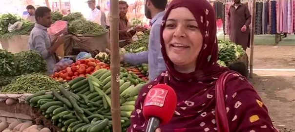 PRICES VEGETABLES INFLATION MEAT SHOPKEEPERS WHOLE SALE MARKET