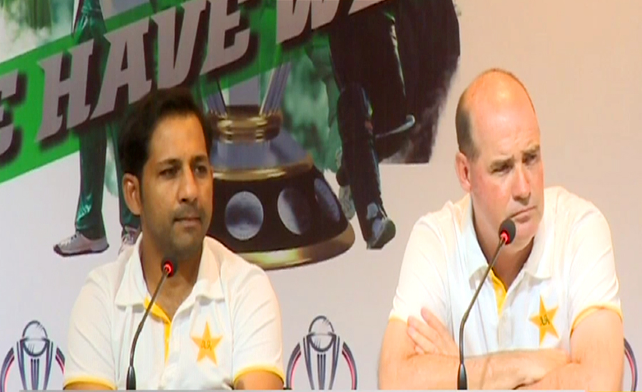 Sarfraz says players completely fit & prepare for World Cup