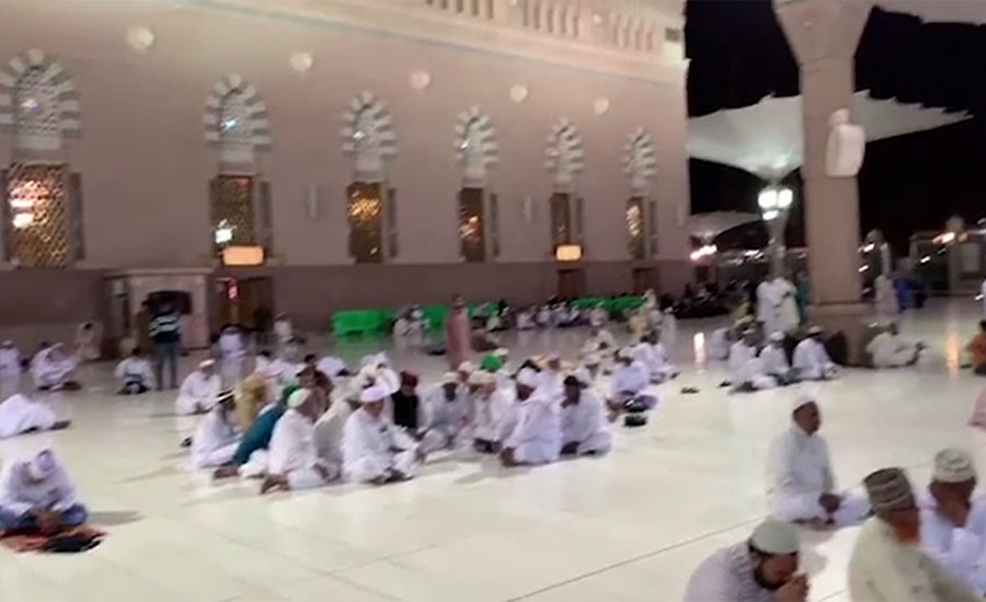 Shab-e-Barat observed with religious fervor in Saudi Arabia