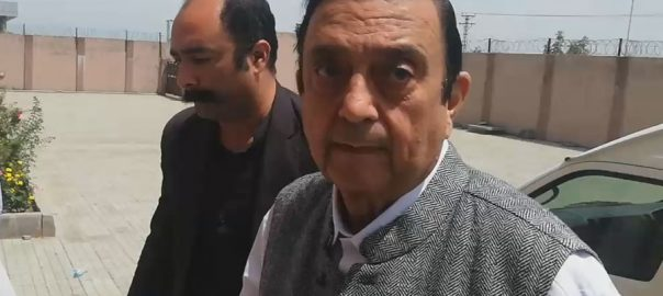 nab shahid rafi physical remand gop lawyer karkey rental power project