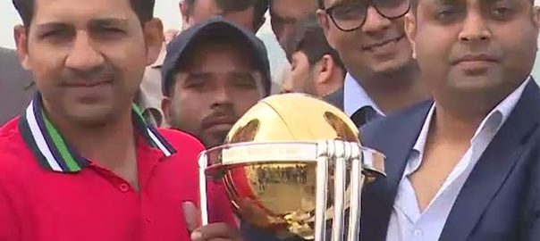 ICC World Cup ICC World Cup 2019 ICC World Cup 2019 trophy pakistani skipper sarfraz ahmed World Cup trophy