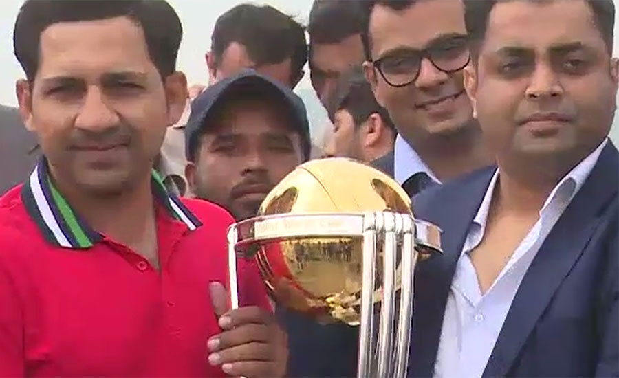 ICC World Cup trophy arrives in Pakistan for second time