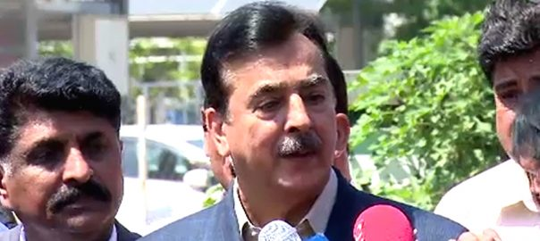 Fake accounts case Yousaf Raza Gillani NAB NAtional Accountability Bureau