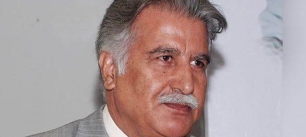 EOBI Zafar gondal nadeem afzal chan PTI PML-N EOBI mega corrutpion scandal corruption scandal