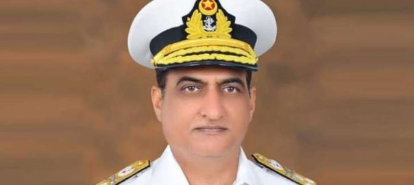Rear Admiral vice admiral Ahmed Saeed Pakistan navy