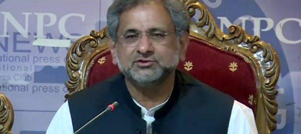 PML-N, amnesty scheme, bad, Imran Khan, good, Shahid, Khaqan, Abbasi