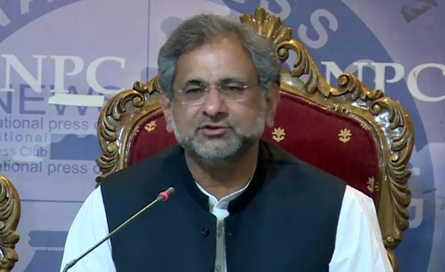 PML-N's amnesty scheme was very bad, but Imran Khan's is very good: Abbasi
