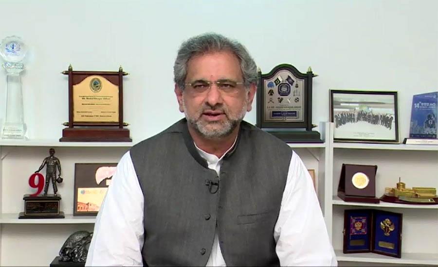 Who has demanded NRO? Has PM power to give NRO? Shahid Khaqan