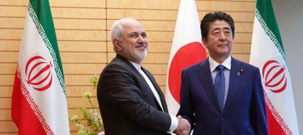 PM Abe, Japan, develop, Iran