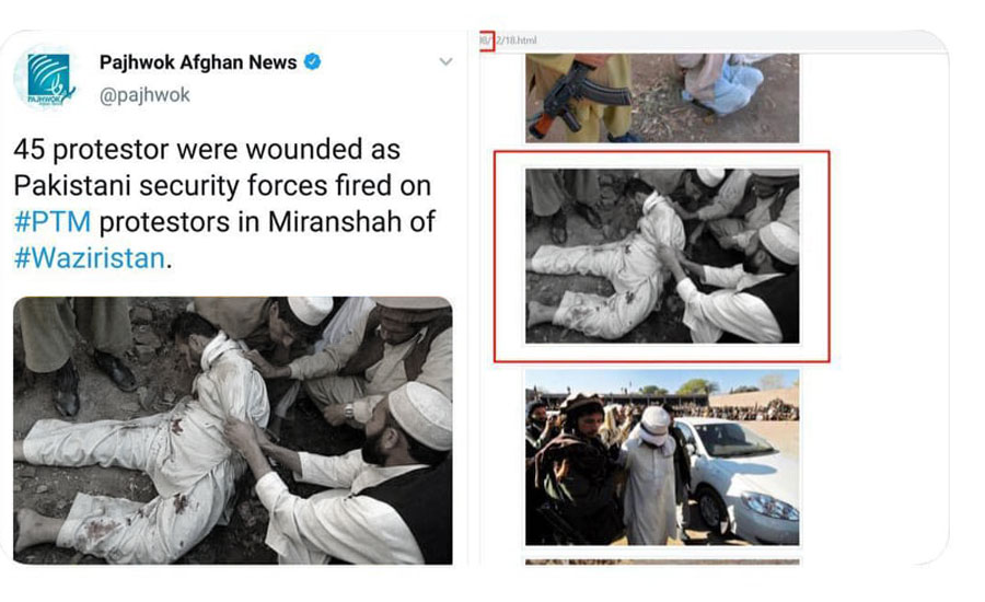 Afghan media's conspiracy against Pakistan exposed