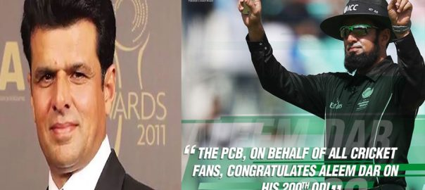 aleem dar PCB Pakistan Cricket Board Aleem Dar 200 ODI Tests Umpire
