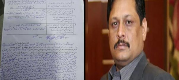 Sindh ex-governor, brother, Amirul Ebad, arrested, cheque, bounced, case