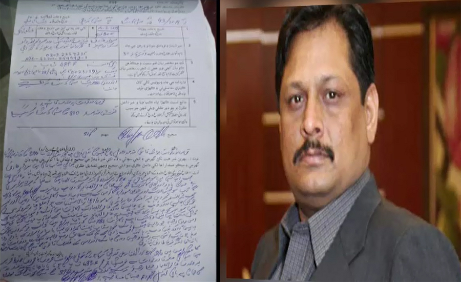 Sindh ex-governor's brother Amirul Ebad arrested in bounced cheque case