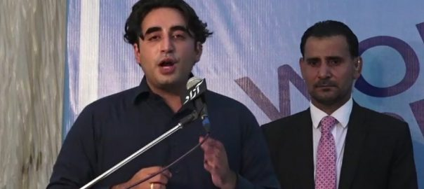 Undeclared, pressure, exists, freedom of expression, Pakistan, Bilawal